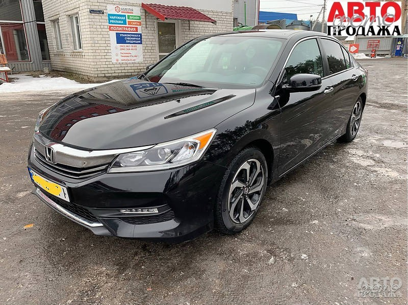 Honda Accord EXL  2016 г.в