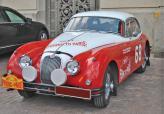 Jaguar XK150 1957 года