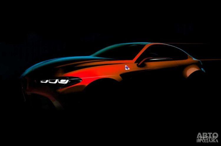 Гибридное купе Alfa Romeo появится в 2021 году