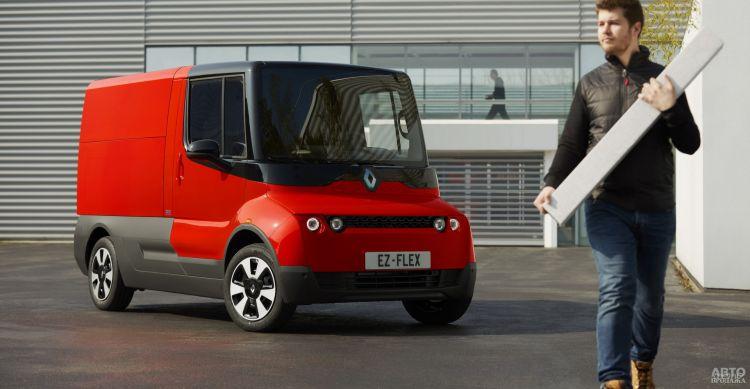 Renault EZ-FLEX: коммерческий автомобиль будущего