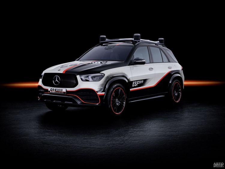 Mercedes-Benz ESF: новый уровень безопасности