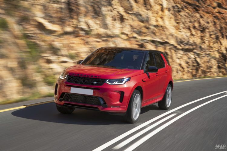 Land Rover Discovery Sport: модернизация