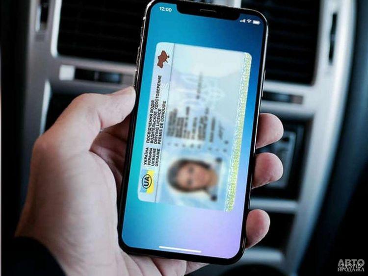 В Украине ввели электронные права и техпаспорт