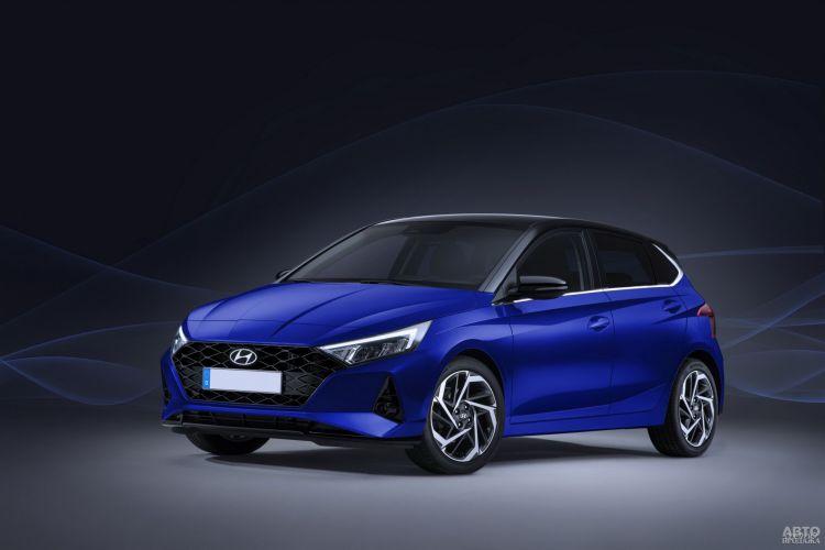 Hyundai i20: третье поколение