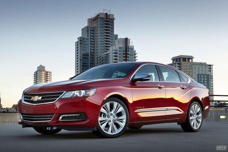Chevrolet Impala сняли с производства
