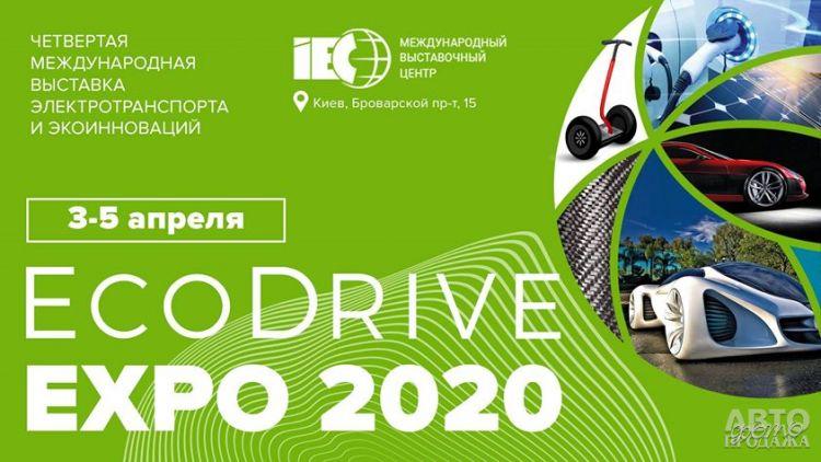 EcoDrive EXPO 2020