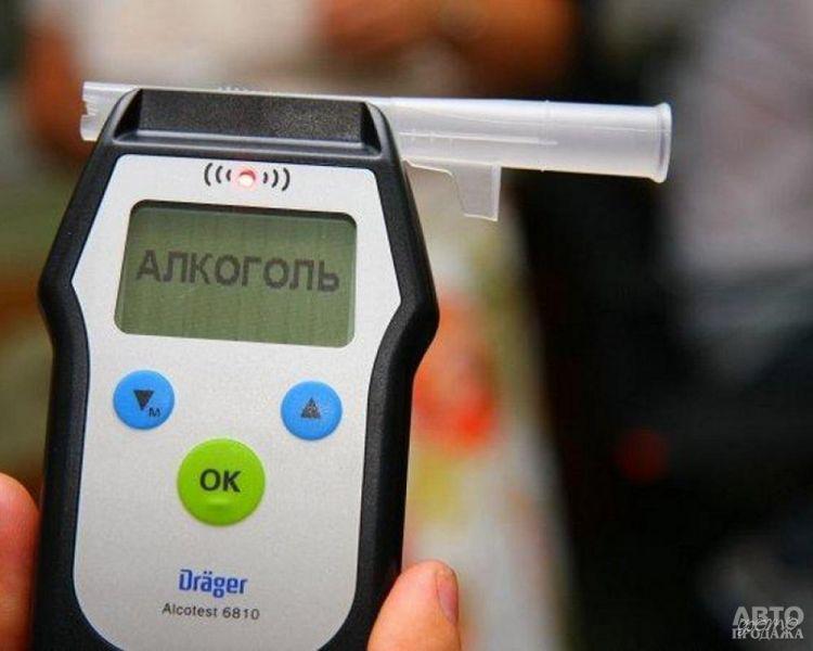 В Украине предлагают выборочно проверять водителей на алкоголь