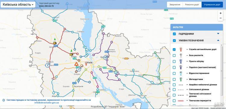 Укравтодор представил интерактивную карту украинских дорог