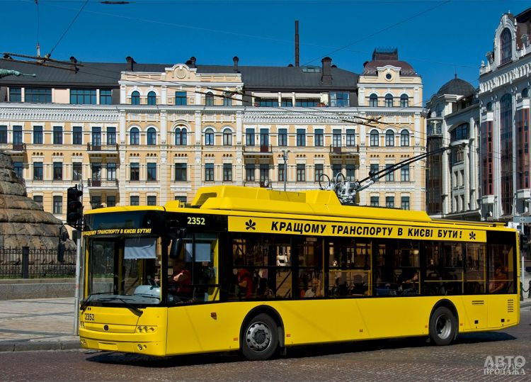 В Украине представили систему обеззараживания транспорта