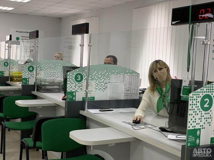 С 12 мая в Украине открываются сервисные центры МВД