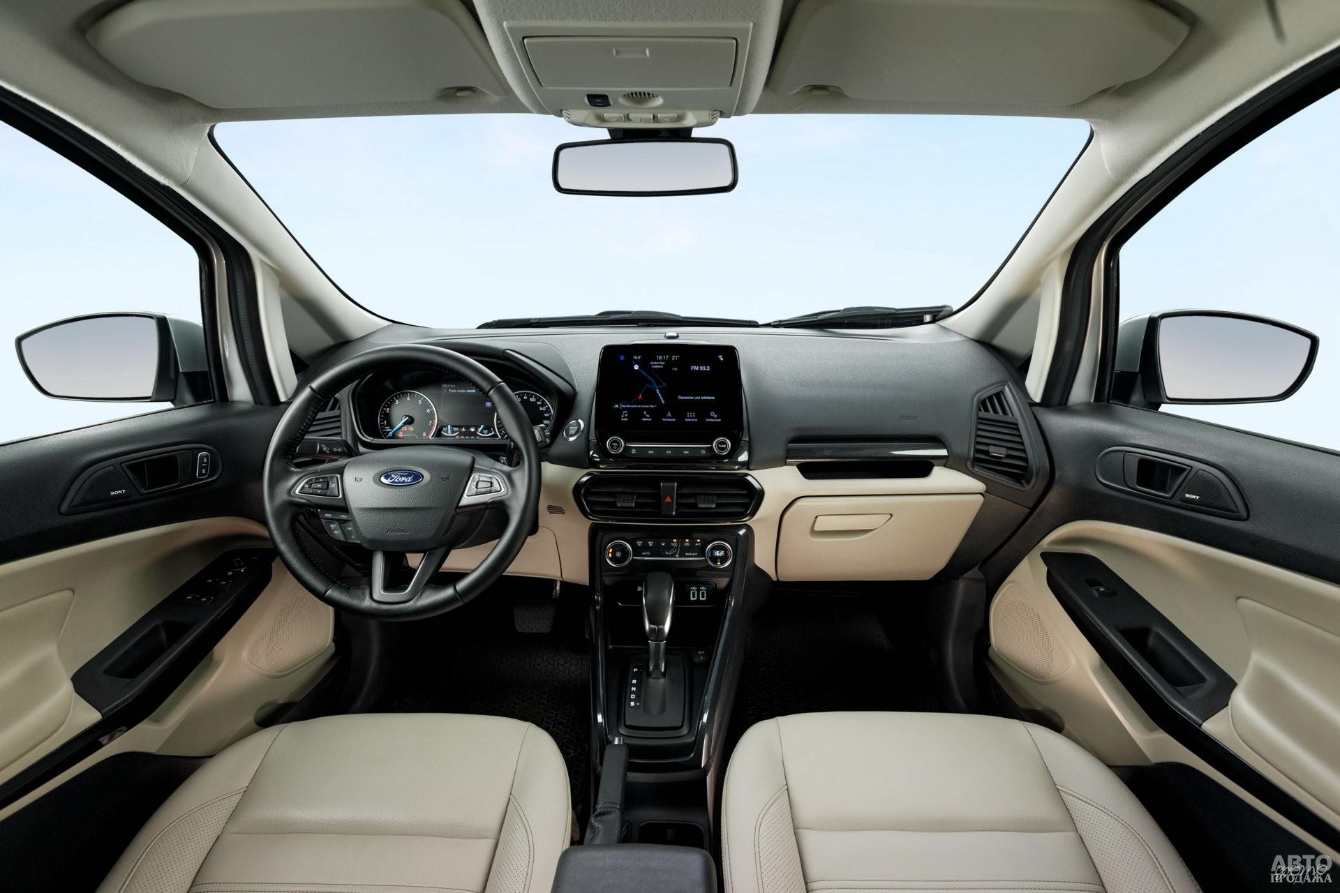 Приборы Ford разделены цветным экраном бортового компьютера
