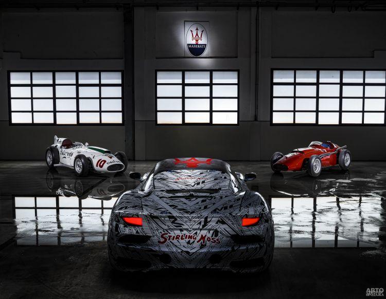 Maserati готовит мощное спорткупе