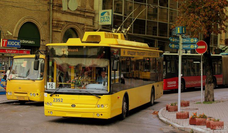 Общественный транспорт в Украине заработает в обычном режиме с 22 мая
