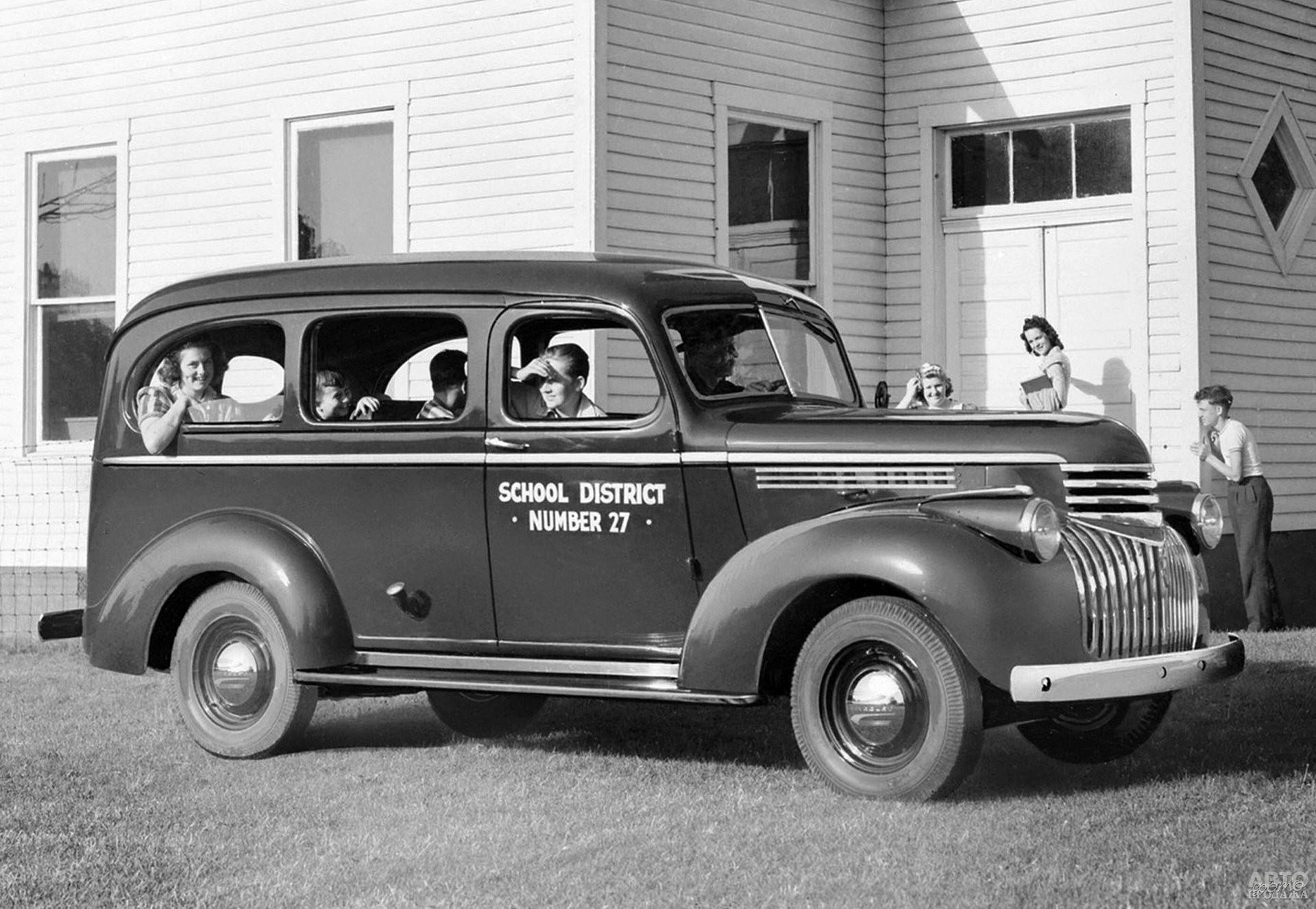Первый послевоенный Chevrolet Suburbаn 1946 года