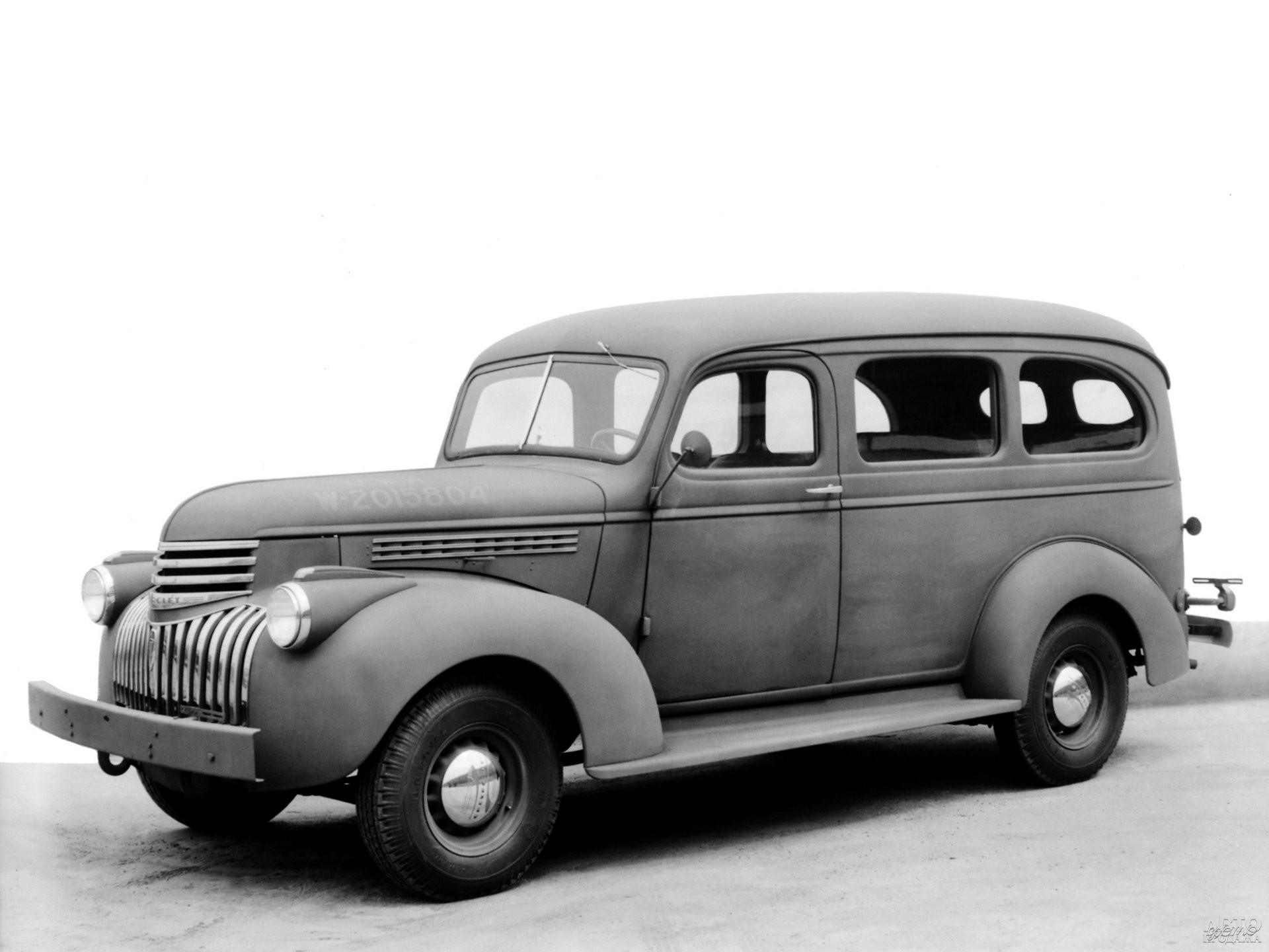 Второе поколение Chevrolet Carryall Suburban появилось в 1941 году