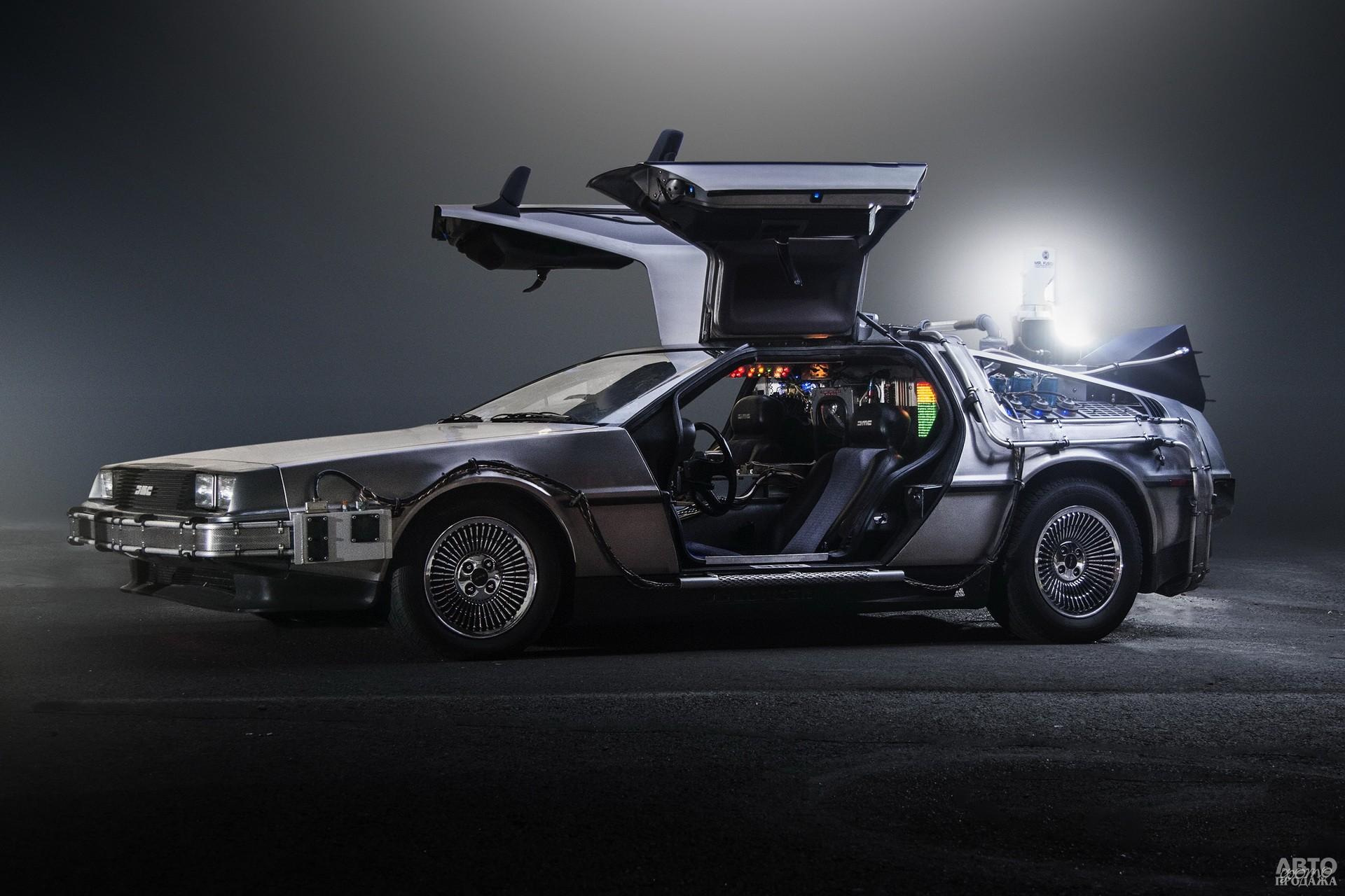 Машина времени DеLorean DMC12 из фильма «Назад в будущее»