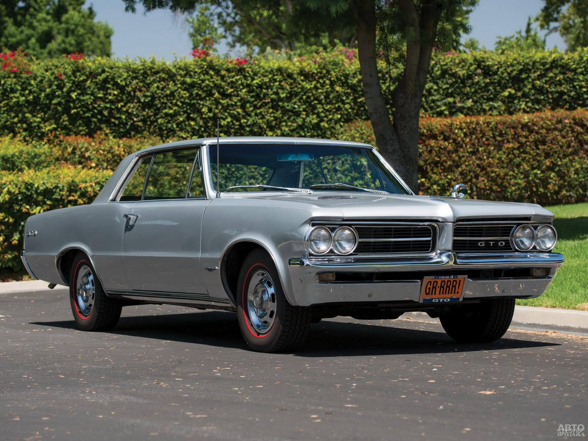 Pontiac GTO 1964 года – один из основателей сегмента muscle cars