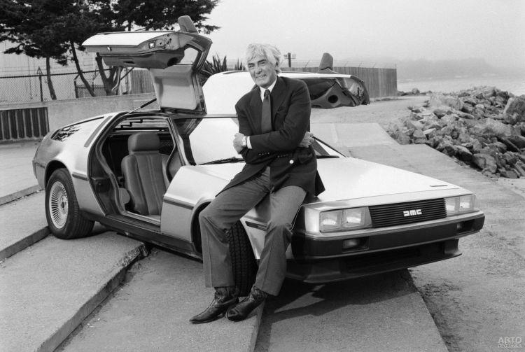 Джон Делореан: бизнесмен и мечтатель