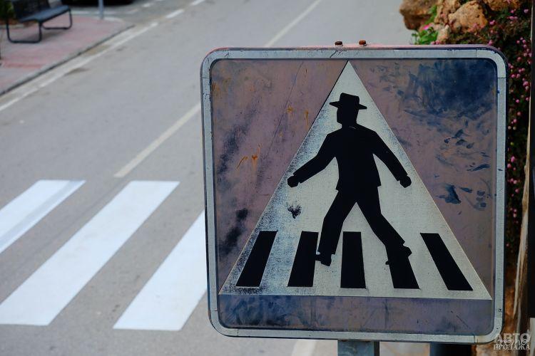 В Украине увеличатся штрафы для пешеходов