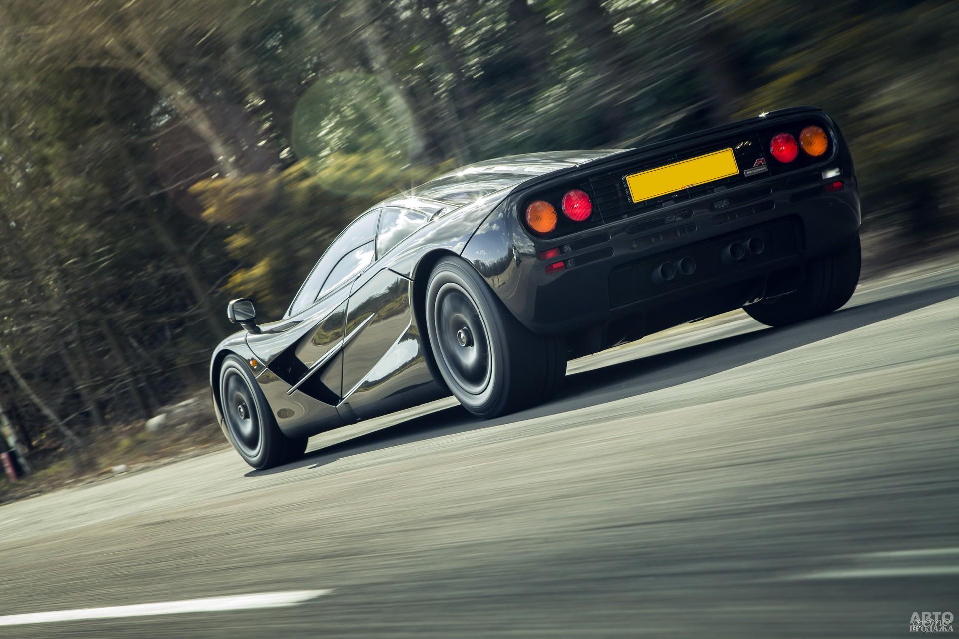 Максимальная скорость МcLaren F1 – 386 км/ч