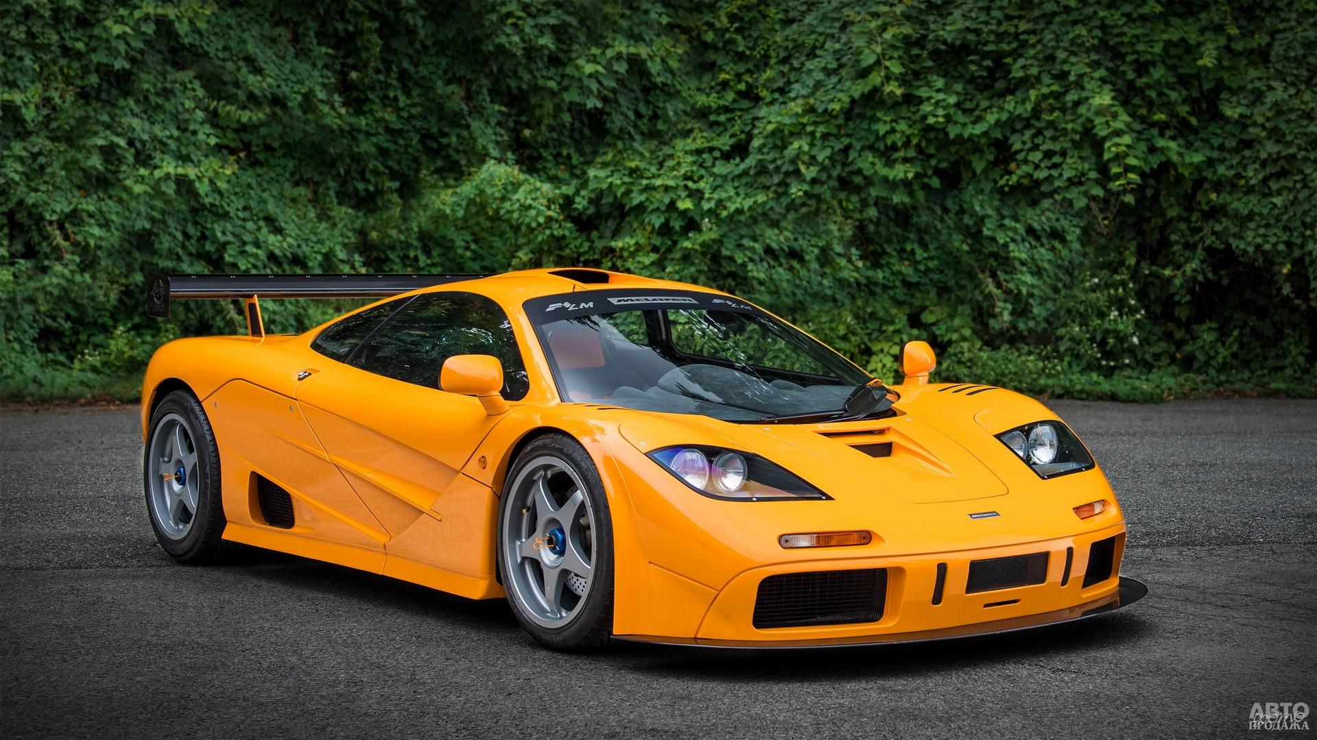 McLaren F1 LM 1995 года