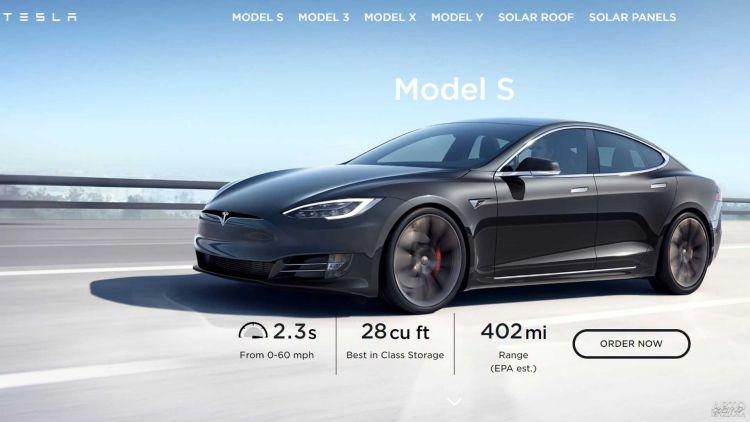 Tesla Model S увеличили запас хода