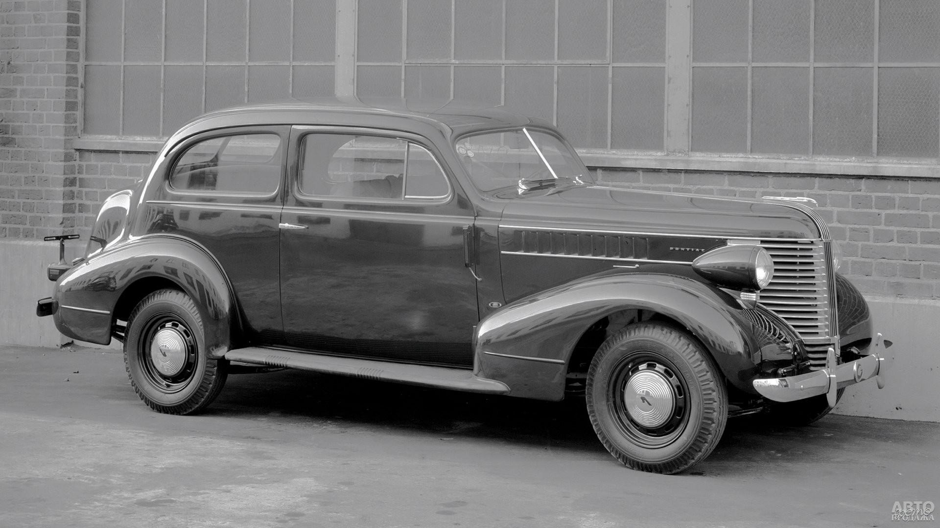 Pontiac Deluxe Six 1938 года