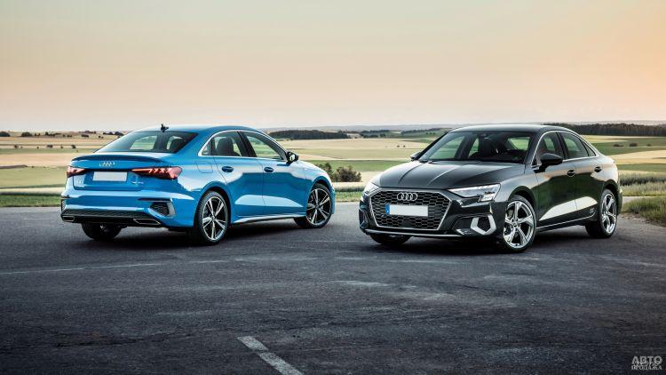 Audi A3 Sedan: смена поколений