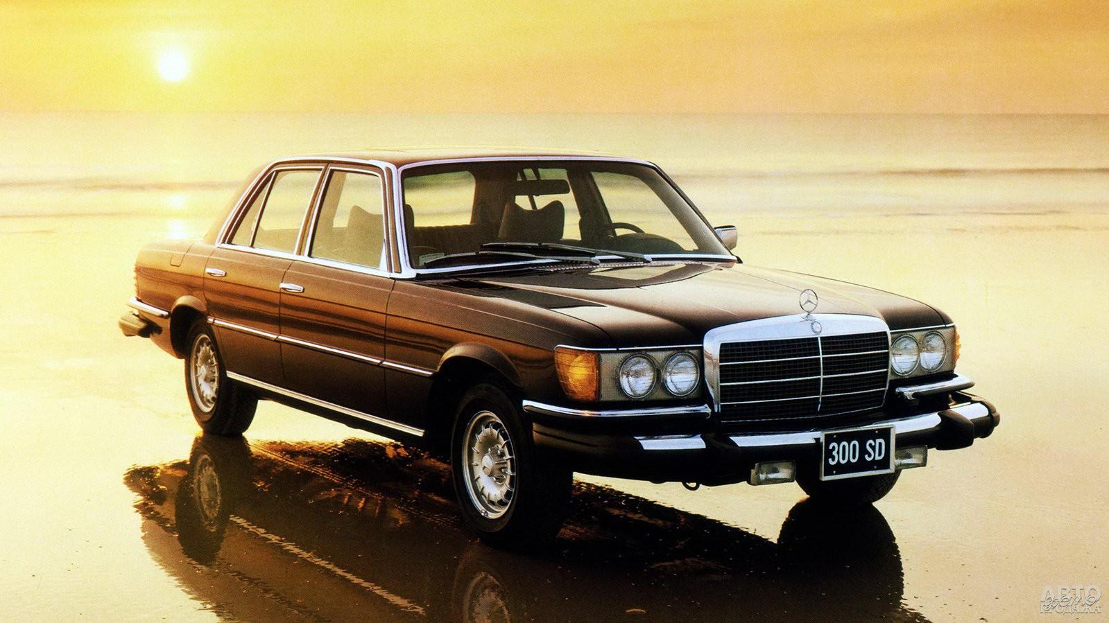 Первый дизельный S-Class – Mеrcedes-Benz 300 SD 1977 года