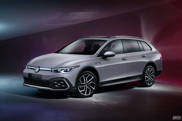 Volkswagen Golf Variant: пополнение в линейке