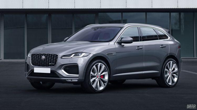 Jaguar F-Pace: основательная модернизация