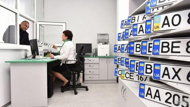 В Украине изменят порядок оформления автомобильных номеров