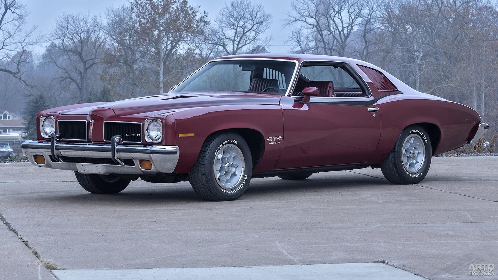 В 1973 году GTO стал версией Pontiac LeMans