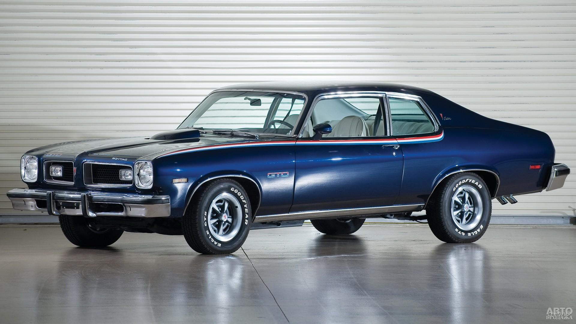 Pontiac Ventura GTO 1974 года