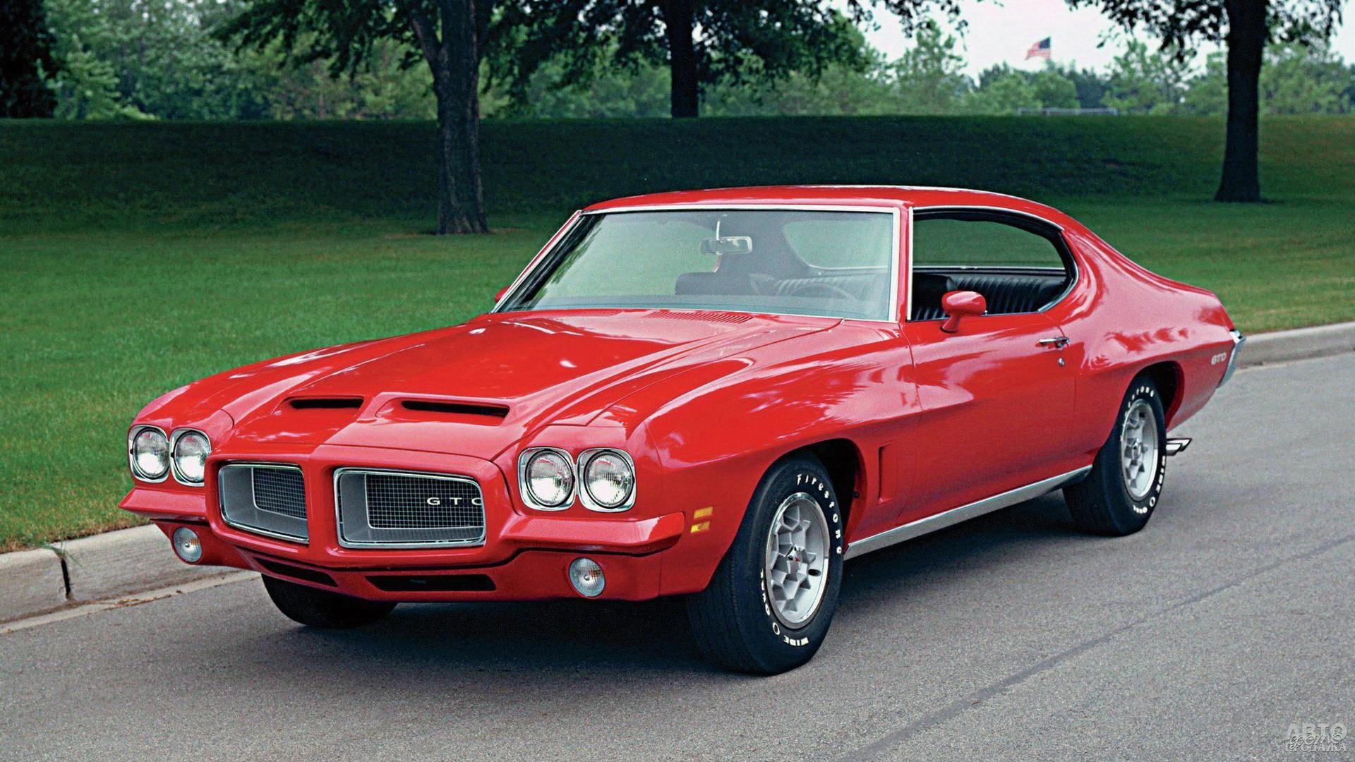 Pontiac GTO 1972 года
