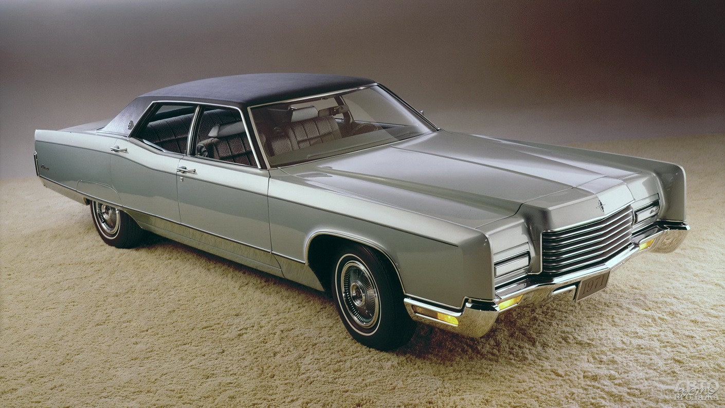 Lincoln Continental, 1971 год