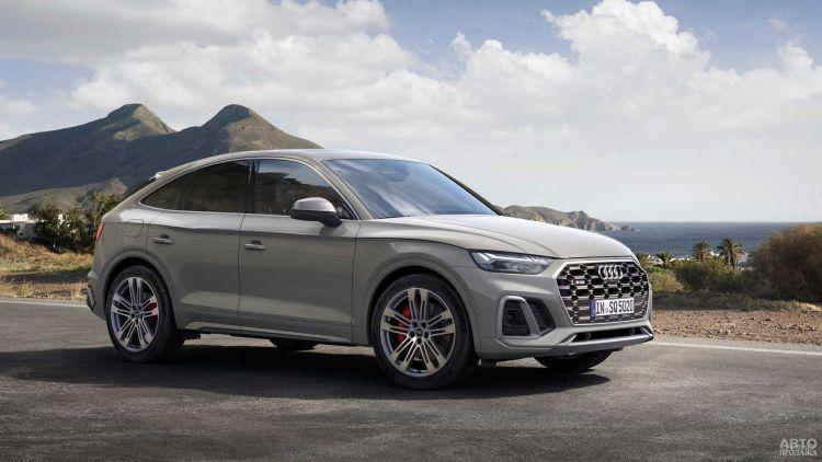 Audi Q5 Sportback получил флагманскую заряженную версию