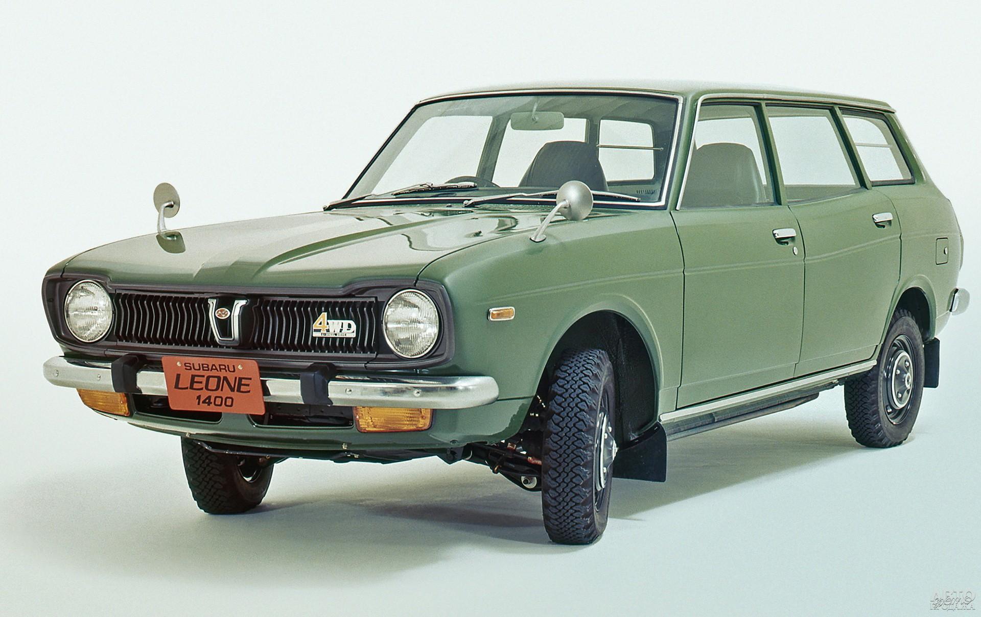 Первый полноприводной Subаru – универсал Leone 4WD 1972 года