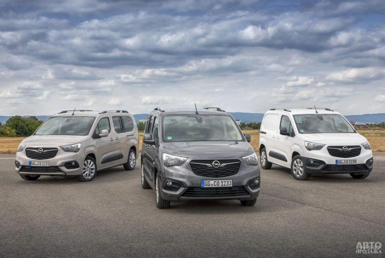 Citroen, Opel и Peugeot готовят электрические мини-вэны