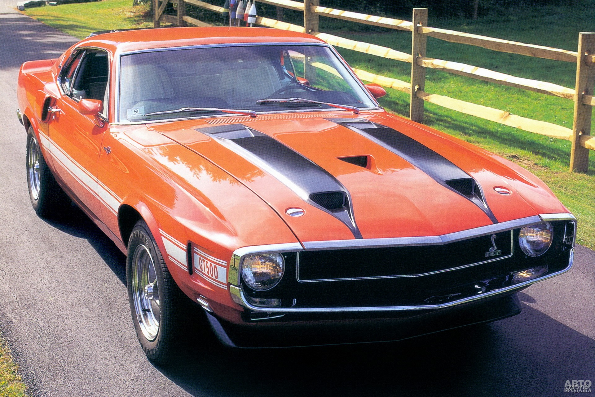 Shelby GT500 1970 года