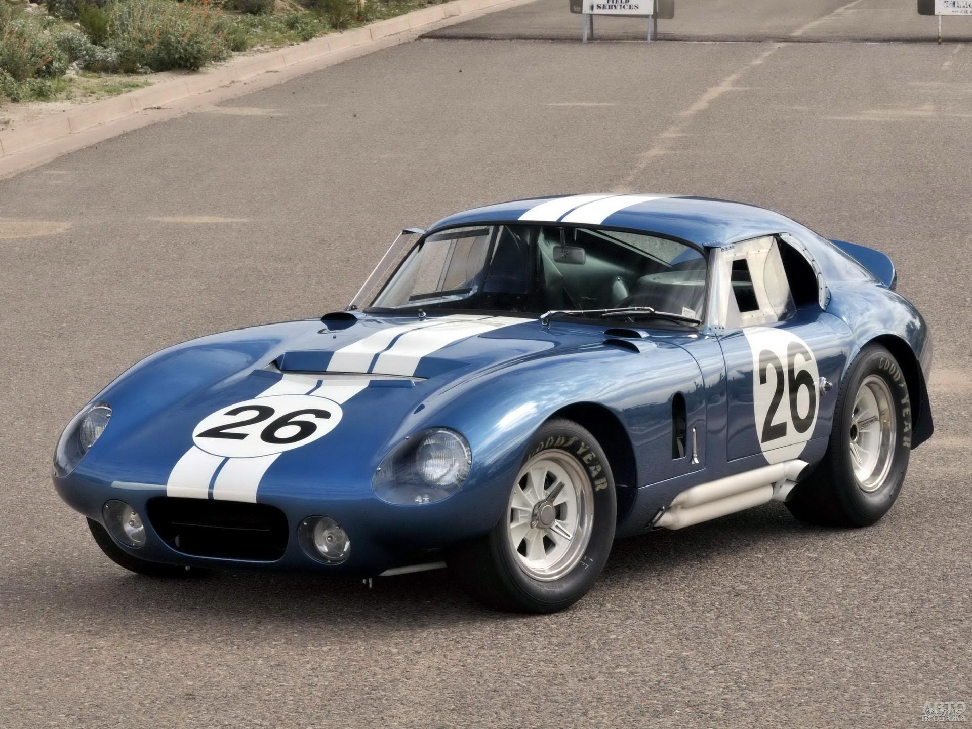 Купе Shelby Daytona разгонялось до 320 км/ч