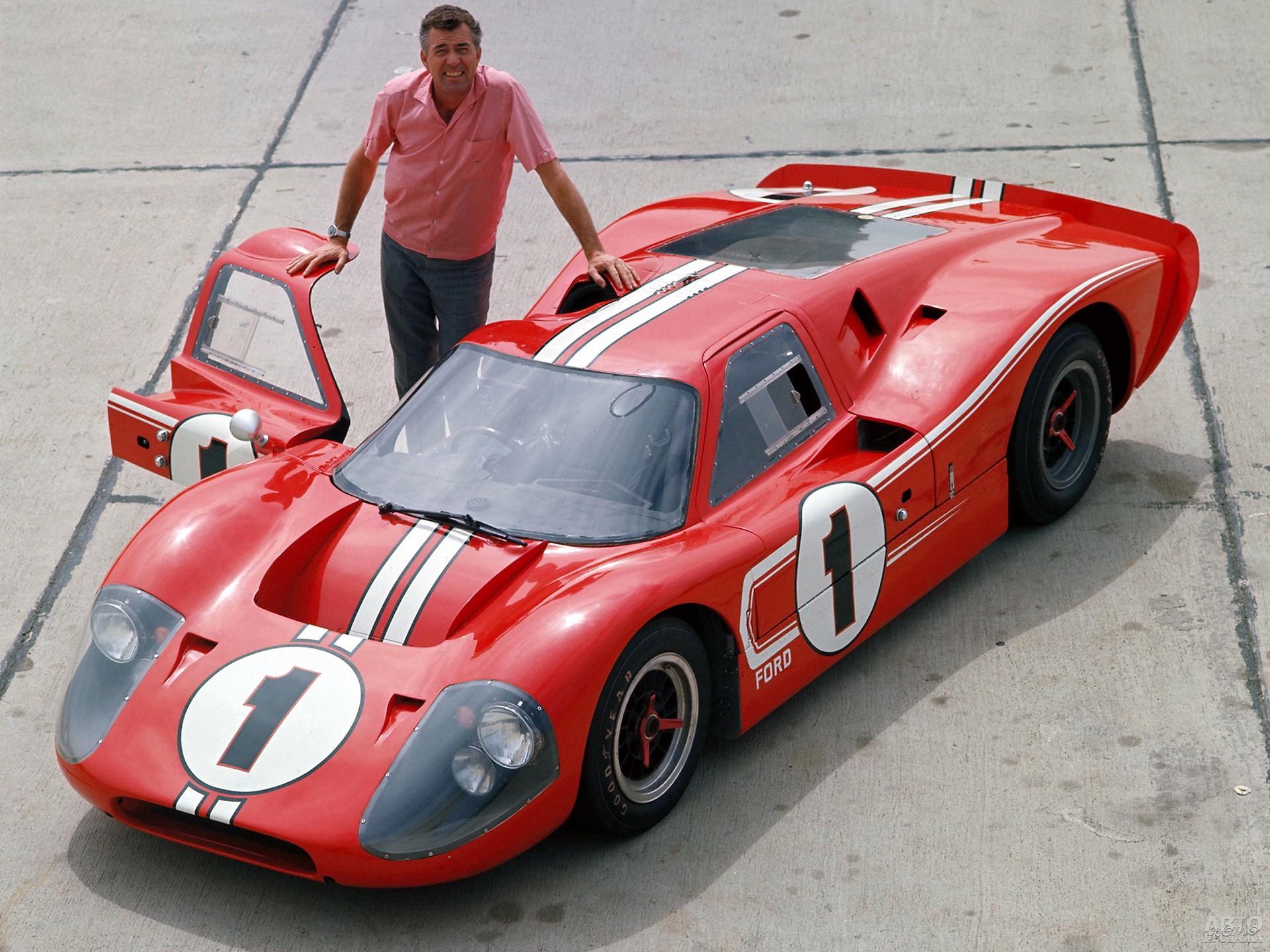 Кэролл Шелби и доработанный им гоночный Fоrd GT40