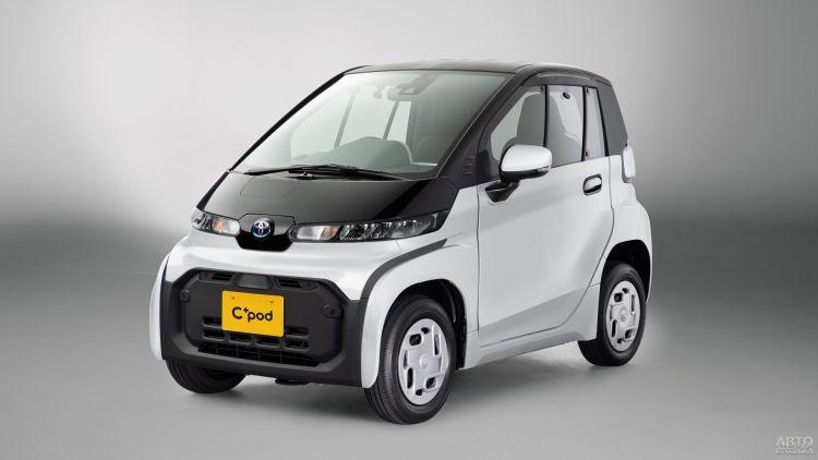 Toyota C+ Pod: недорогой электромобиль для города