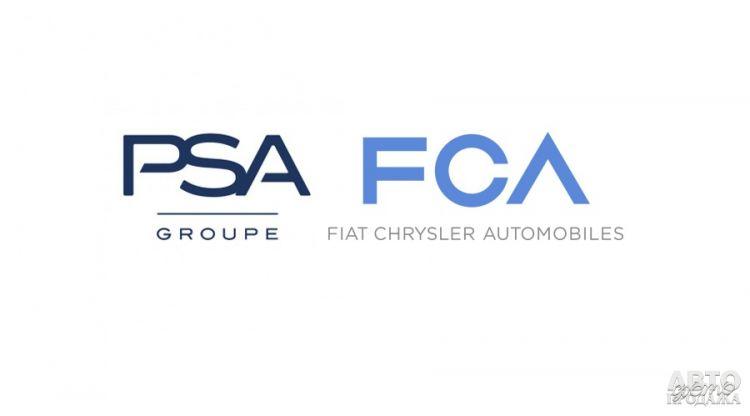 Объединение PSA и Fiat-Chrysler завершится в январе