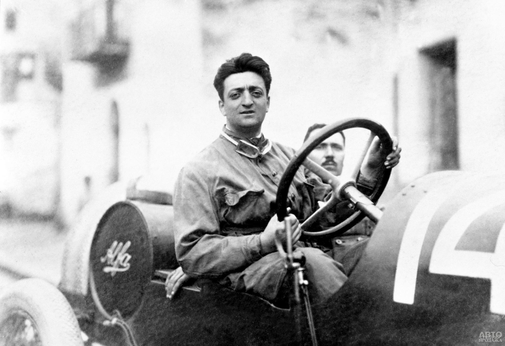 Энцо Феррари – многолетний пилот и руководитель команды Alfa Romeo