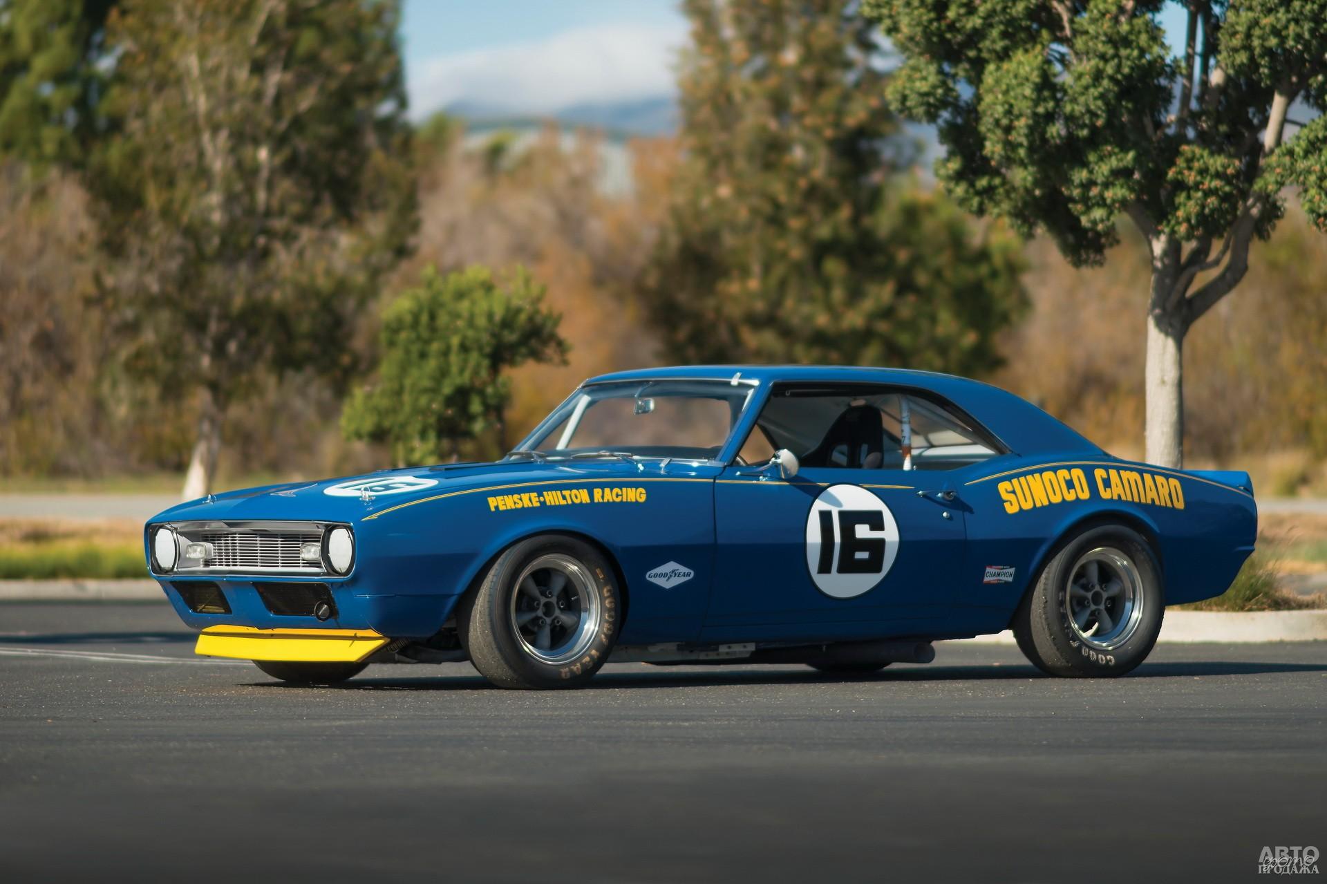 В 1968 году Chеvrolet Camaro выиграл чемпионат Trans-Am