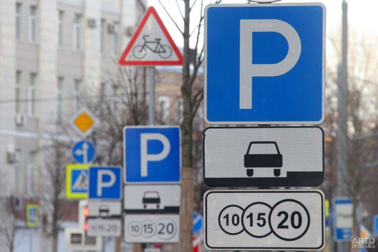 Парковки в Киеве сделают полностью бесплатными