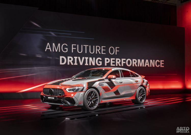 Mercedes-Benz готовит сверхмощную гибридную модель