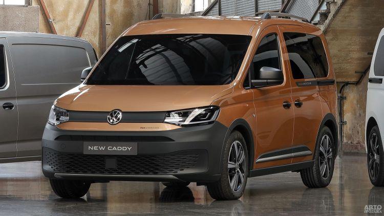 Volkswagen Caddy получил вседорожную версию