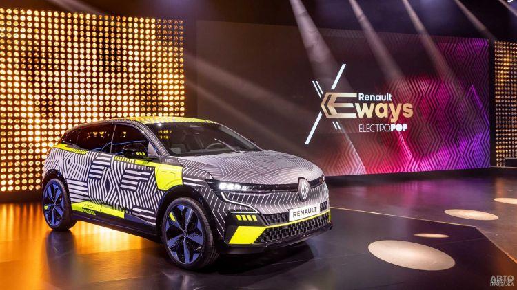 Renault готовит новые электрические модели